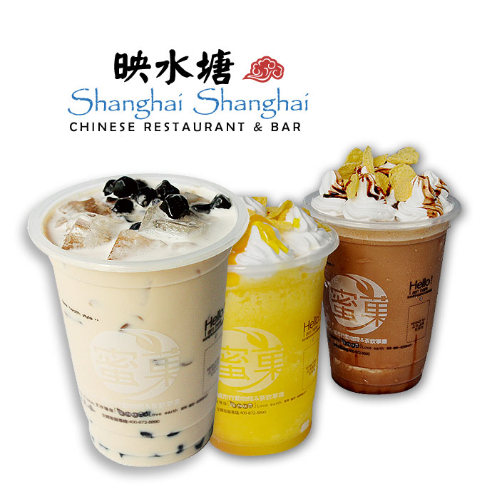 Vanilla Milk Bubble Tea with Tapioca Boba@ CoCo Fresh Tea & Juice 39 ...